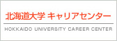 HOKKAIDO UNIVERSITY CAREER CENTER
